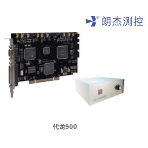 代龙900动态伺服控制器