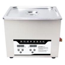 子期ZQ-80DH台式数显加热超声波清洗器