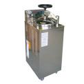 博迅YXQ-50A立式压力蒸汽灭菌器