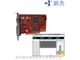 代龙冲击试验机控制系统