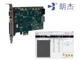 电子万能试验机控制系统