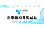 鼎泰-精锐并购重组 国产厂商纵横南北成合盟