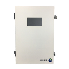 HQ610在线氨氮分析仪