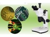 ZOOM-900C研究级立体显微镜