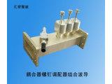 耦合器螺钉调配器组合波导