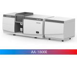 美析AA1800E火焰石墨炉一体原子吸收光谱仪
