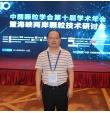 追求真理的科匠雄心――访中国颗粒学会荣誉理事、真理光学董事长、首席科学家张福根博士