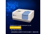 UV1700PC紫外分光光度计(含扫描软件)