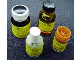EMS单组份环氧树脂导电金胶(金导电胶)
