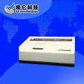 青島埃侖DM-600紅外分光測油儀
