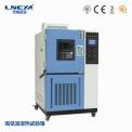 冠亞高低溫濕熱交變試驗箱GDS-4550