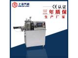 小型湿法混合制粒机