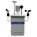 智易时代PM2.5/PM10/PM1/TSP大气颗粒物在线监测仪