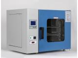 电热恒温鼓风干燥箱DHG-9145A