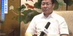 检科院下一步的发展动向?――我要测网专访中国检验检疫科学研究院院长李新实