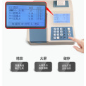 盈傲多參數水質檢測儀CNPNY-8S