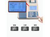 盈傲多参数水质检测仪CNPNY-8S