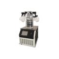 新芝多歧管普通型實驗室鐘罩式凍干機SCIENTZ-10N/C