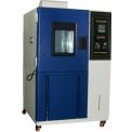鸿达天矩GDJS-500高低温循环湿热试验箱