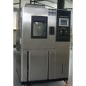 鴻達天矩GDS-500高低溫濕熱試驗箱