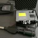路博便携式油烟检测仪LB-7022