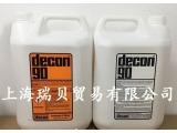 实验室玻璃器皿清洗剂(DECON 90清洗剂)