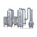 SXN Ⅱ  500雙效濃縮器(雙效外循環濃縮器)