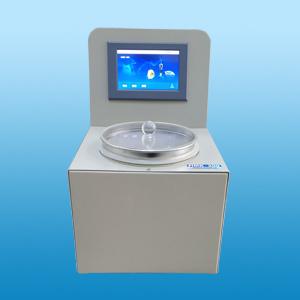 水泥细度负压筛分仪 汇美科HMK-200