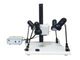 布莱特宏观影像仪BRIGHT MAS600