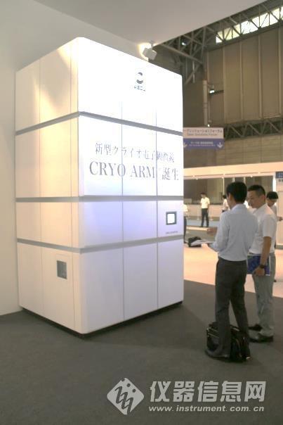 日本电子冷冻电镜CRYO ARMTM300(JEM-Z300FSC).jpg