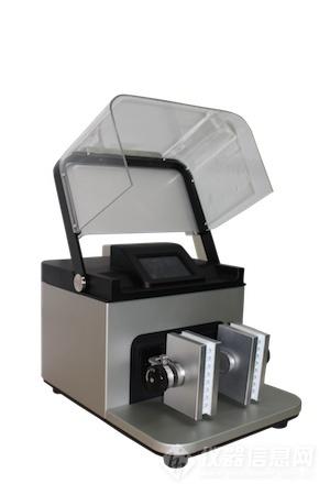 振动球磨仪GT300-2.png