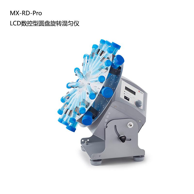 大龙LCD数控型圆盘旋转混匀仪 MX-RD-Pro