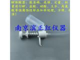 HF(氢氟酸)取酸器