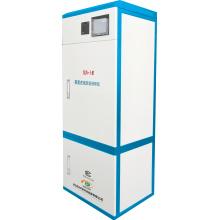 氨氮在线自动监测仪