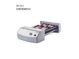 大龙标准型滚轴混匀仪 MX-T6-S