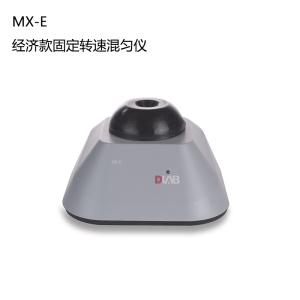 大龙经济款固定转速混匀仪 MX-E