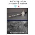 双倾冷冻及真空传输透射电镜样品杆LN2