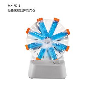 大龙经济型圆盘旋转混匀仪 MX-RD-E