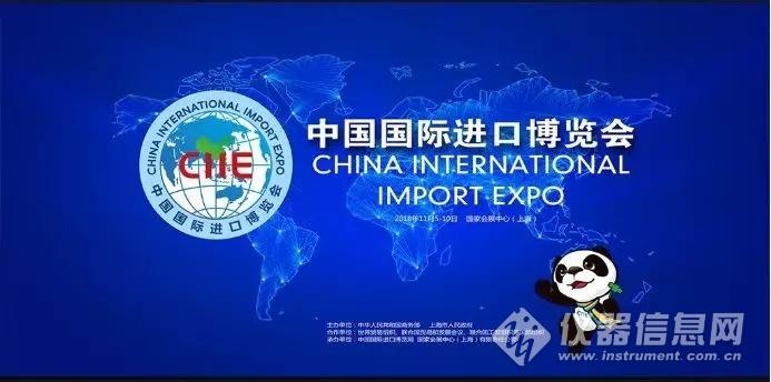 进口博览会.webp.jpg