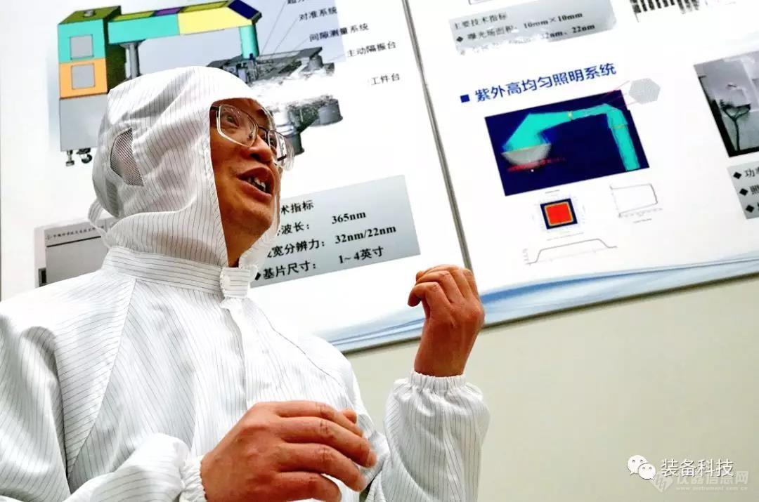 項目副總設計師胡松研究員介紹超分辨光刻裝備研制項目攻關情況.jpg