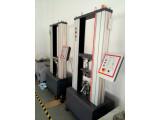 50KN进口伺服复合材料拉力试验机