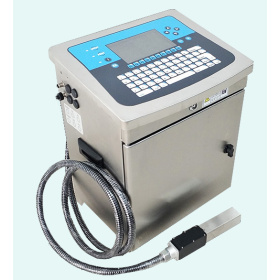 无锡C2610检测盒喷印喷码机_无锡汉致打印