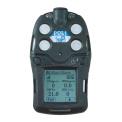 四合一氣體檢測儀MP400