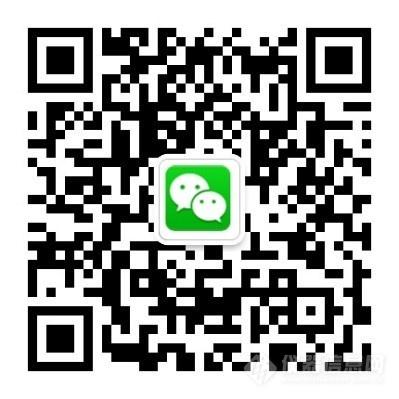 LPS Wechat Code.jpg