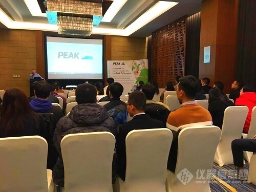 Beijing Service seminar 6.jpg