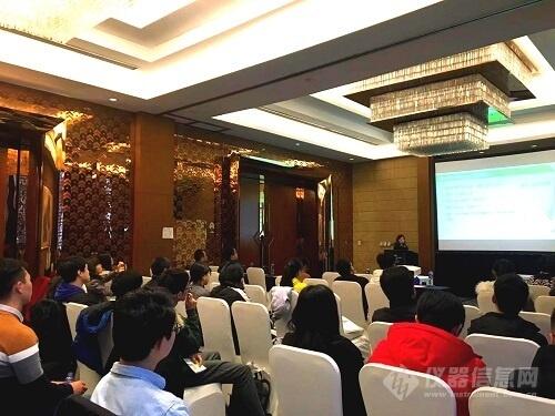 Beijing Service seminar 3.jpg