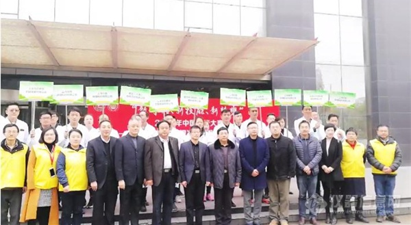 01-2018年中国技能大赛―上海市室内环境净化行业职业技能竞赛(室内环境空气治理项目.jpg