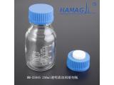 250ml流动相溶剂瓶/肖特溶剂瓶/蓝盖顶空瓶