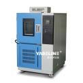 恒温恒湿试验箱/恒温恒湿机/恒温恒湿试验设备