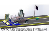简易稳态工况法汽车下线排放检测系统